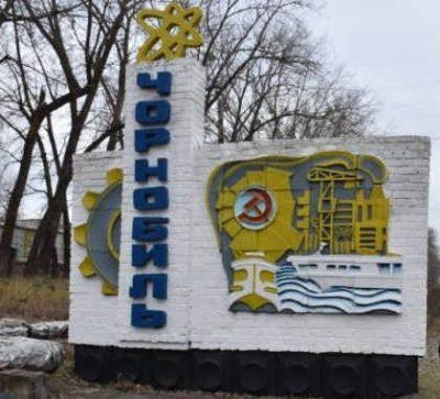 Chernobyl, Ucraina 4